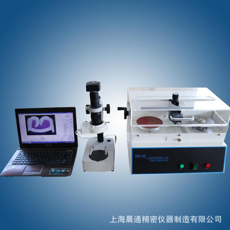 CT-FDM-300型端子截面分析仪线束剖面分析仪(手动一体式)